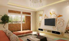 Küçük Salon Duvarı Renk Ve Desen Seçenekleri