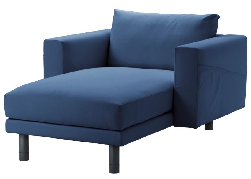 IKEA uzanma koltuğu